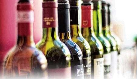 WinePromo