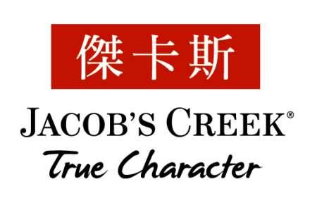 JC_logo_2011R
