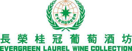 長榮 Logo
