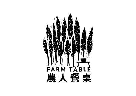 農人餐桌logo-CS5