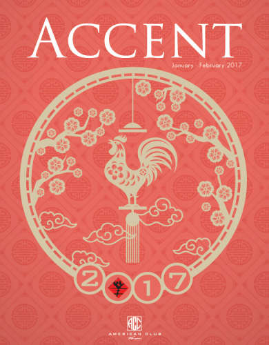 ACC_Cover_1-01