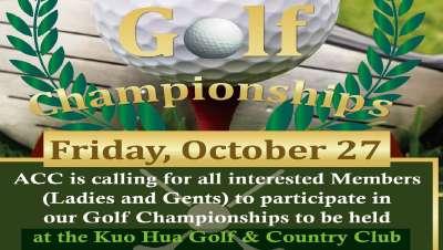 2017 ACC Annual Golf Championship-01