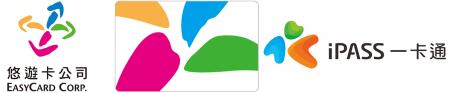 Extra Card Type Logos