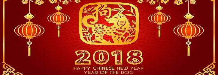 2018 - 2018 Chinese New Year