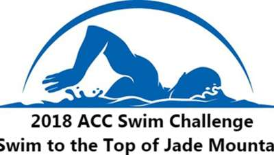 English_Channel_Swim_Challenge_Generic_meitu_2